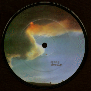 picture of 5″ EP